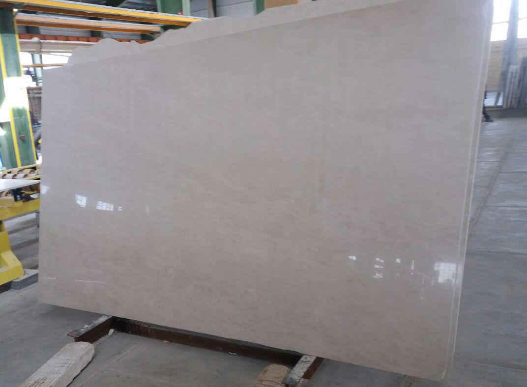 Guhara Limestone Slab