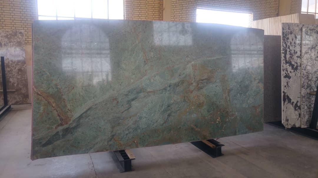 Cyan Granite Slab